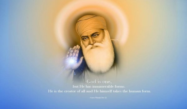 Guru nanak jayanti Quotes in Hindi