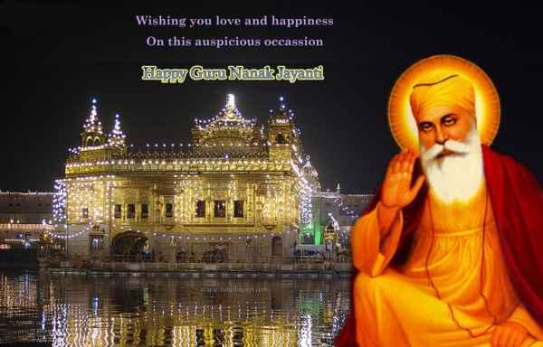guru nanak birthday image