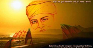 Guru nanak jayanti message