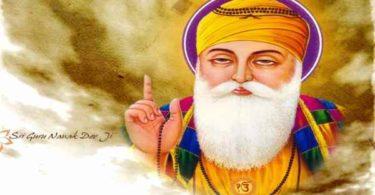 Guru nanak jayanti wishes