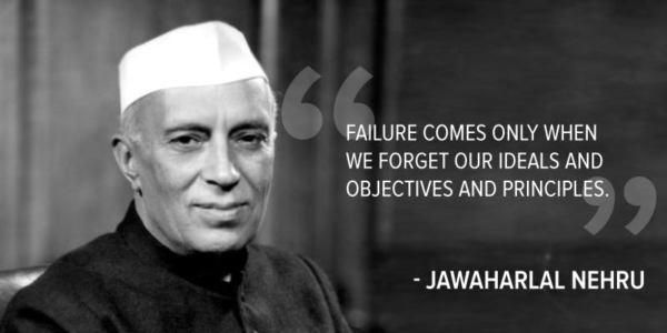 Jawaharlal nehru JAYANTI speech