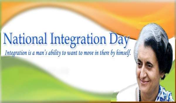 National integration day image1