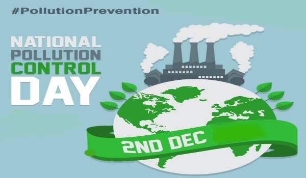 राष्ट्रीय प्रदूषण नियंत्रण दिवस फोटो