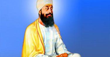 Short essay on guru tegh bahadur ji
