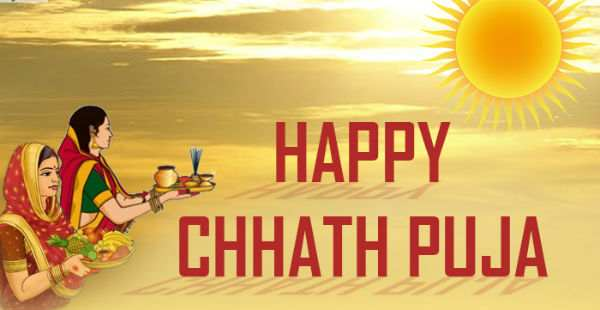 Chhath Puja Images के लिए इमेज परिणाम