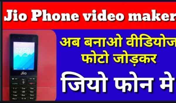 Jio Phone me Video Download Kaise Kare - How to download Youtube