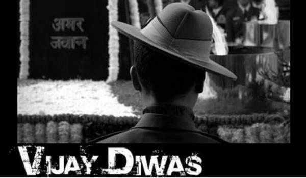 16 december Vijay diwas quotes