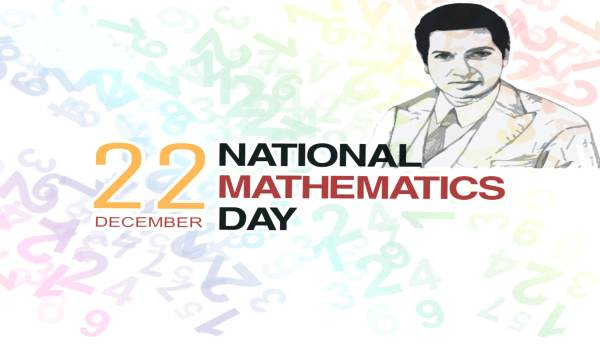 December 22 national mathematics day