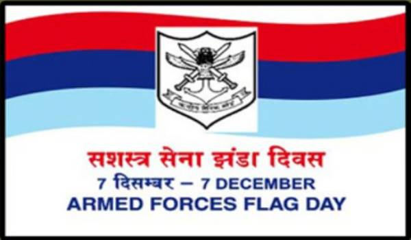 Indian Armed Force Flag Day Poems in Hindi