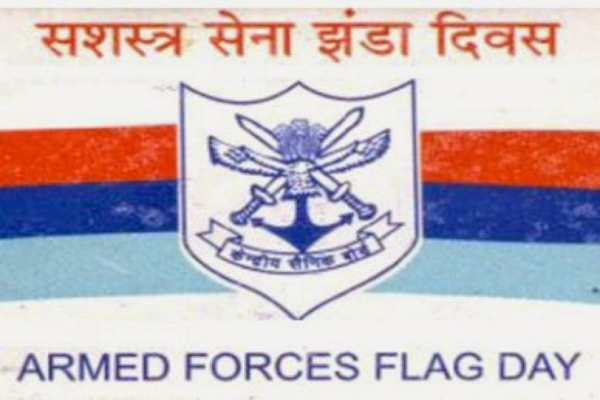 indian armed force flag day speech