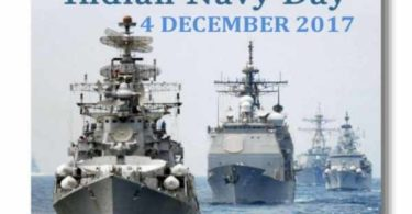 Indian Navy Day Quotes in Hindi