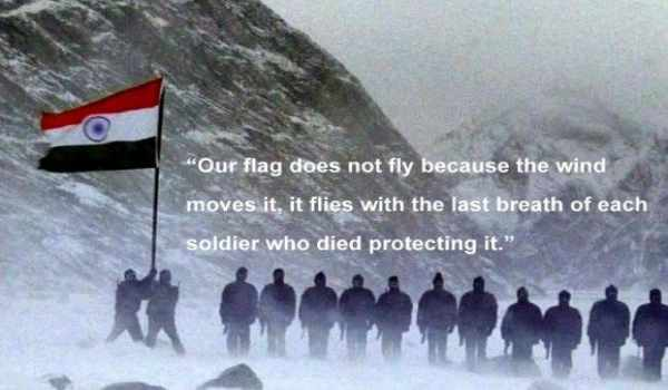 Indian armed force flag day quotes