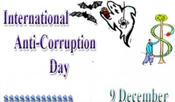 International anti corruption day Banner HD