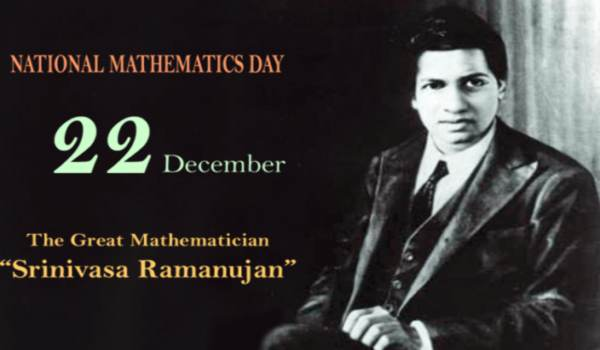 National Mathematics Day Essay in Hindi
