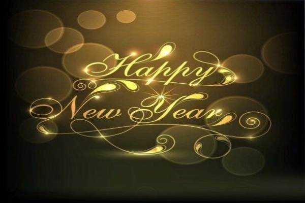 New year dp images