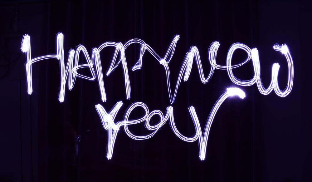 New year dpz HD