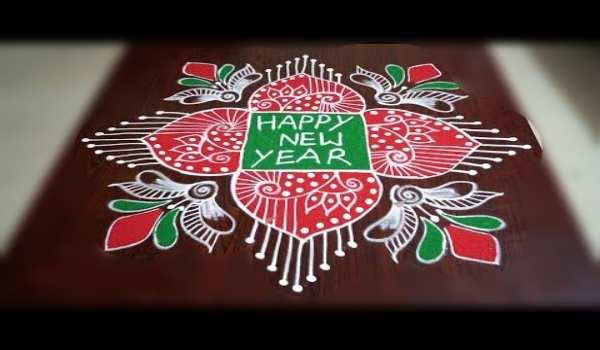 New year rangoli download