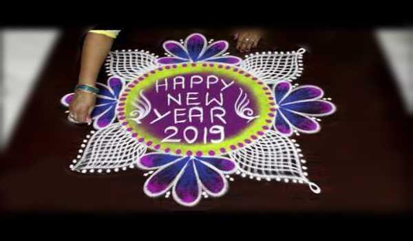 Rangoli designs for new year 2020