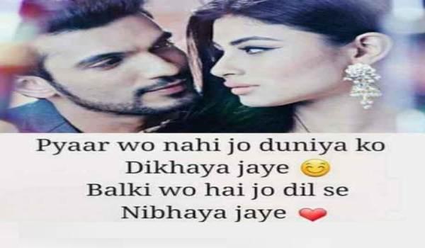 Shayri ki dayri love