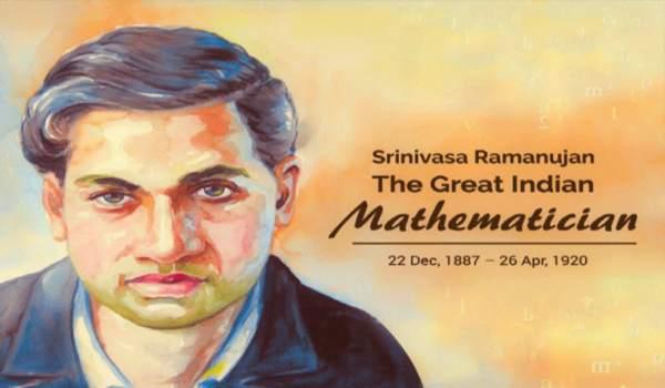 Srinivasa ramanujan pictures