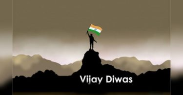 vijay diwas essay in Hindi