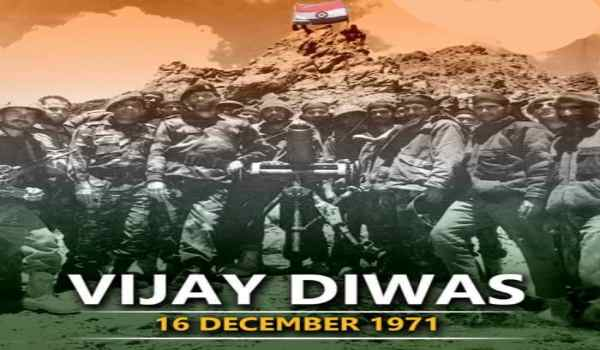 Vijay diwas poem
