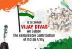 Vijay diwas poem in Hindi
