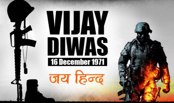 Vijay diwas speech in Hindi