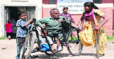 World Disability Day Speech