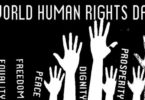 World Human Rights Day Essay in Hindi