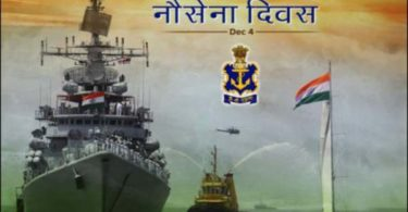 indian navy day hd pics