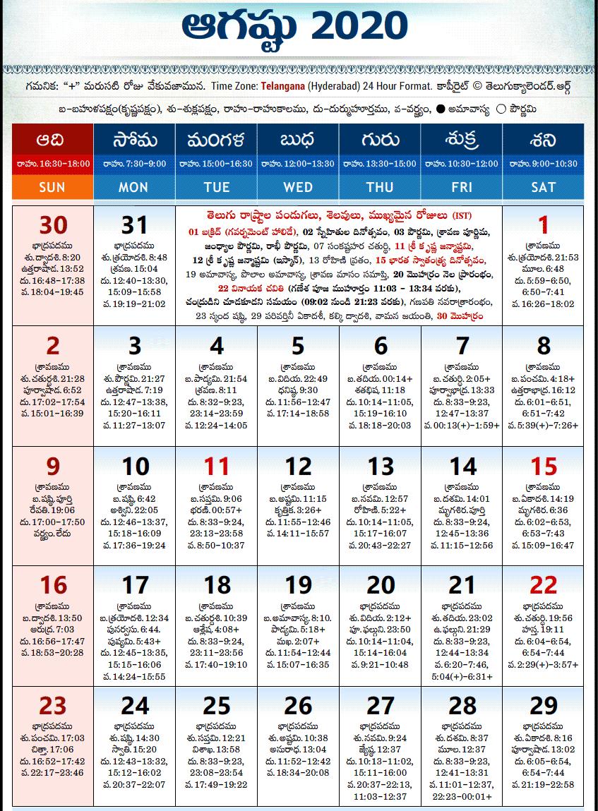 telugu_august_calendar