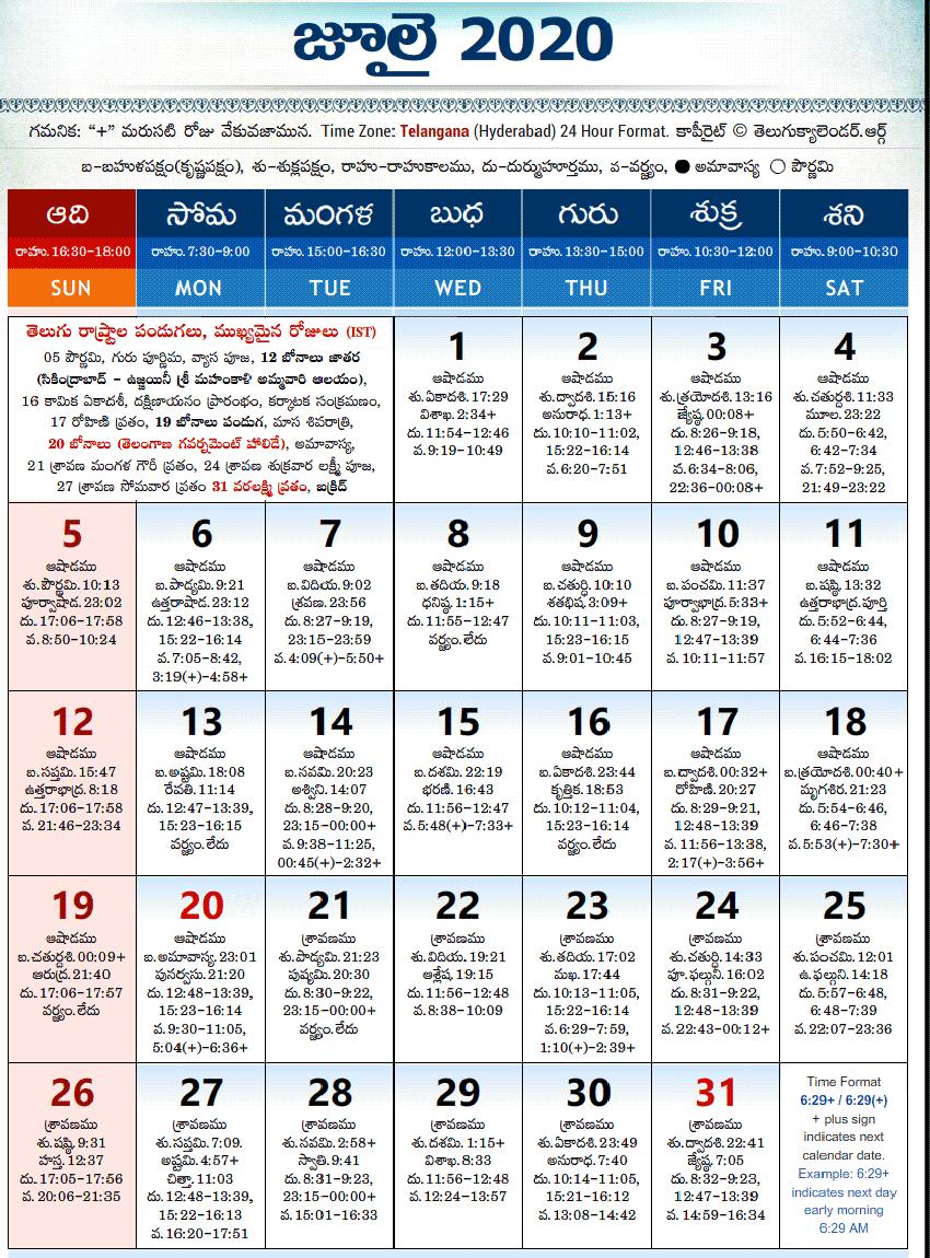telugu_july_calendar