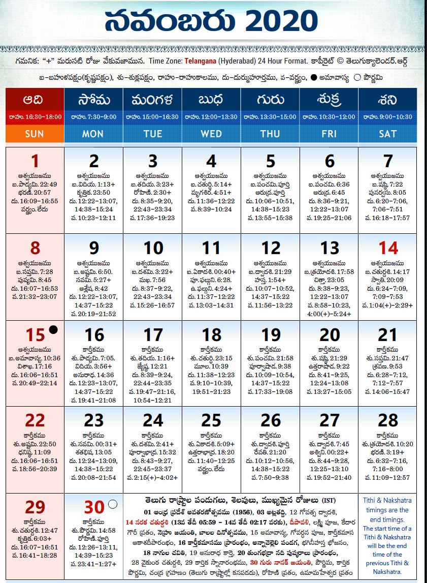 telugu_november_calendar