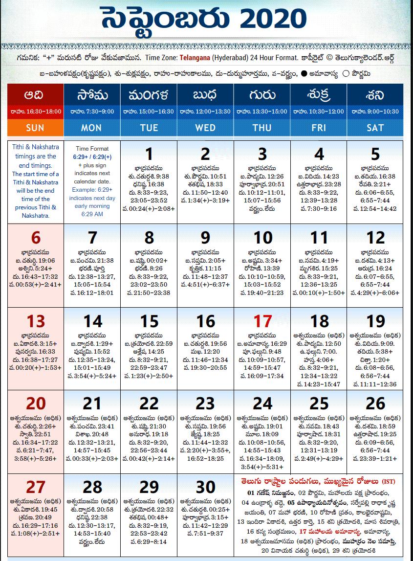 telugu_september_calendar