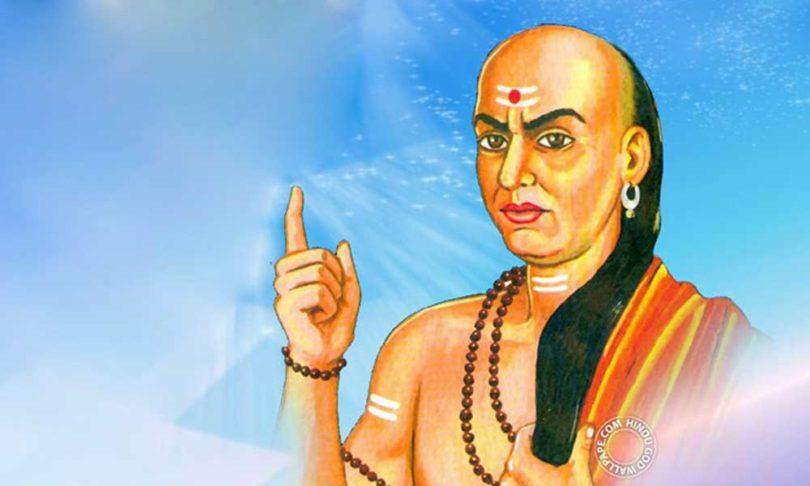 Chanakya's Quotes