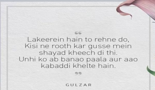Gulzar's Shayari1
