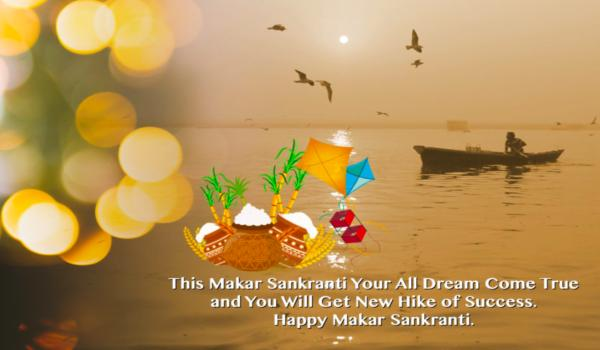 Makar Sankranti Status english