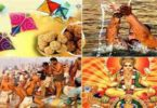 Makar Sankranti par Kavita