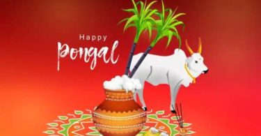 Pongal poems in tamil words
