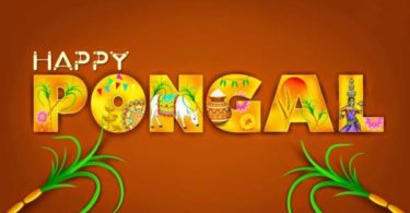 Pongal wishes in tamil