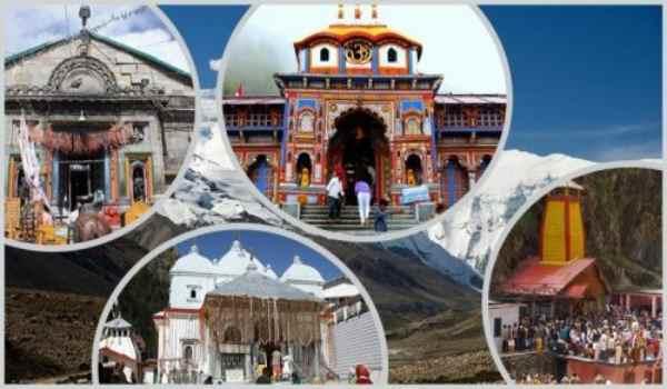Pravasi Teerth Darshan Yojana1