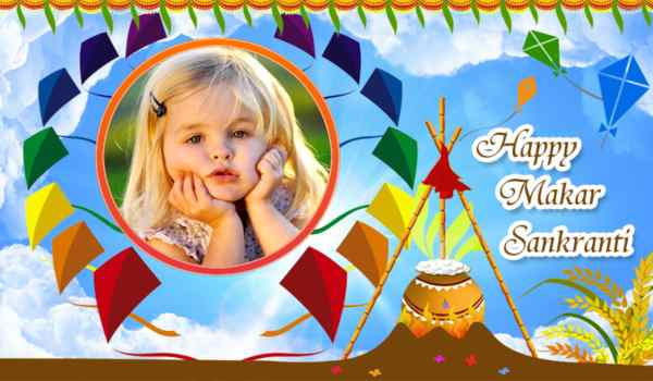 Sankranti photo frame