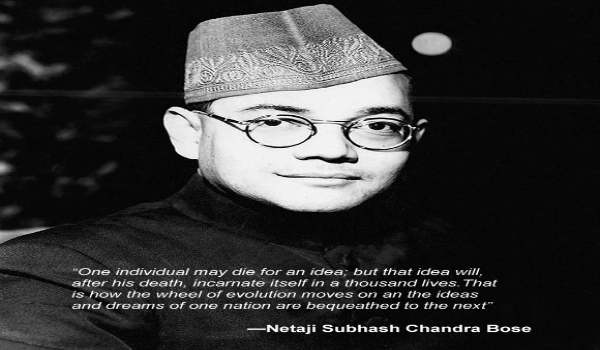 Subhash chandra bose hd photos
