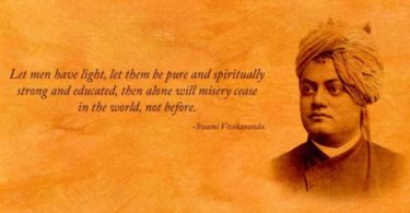 Swami Vivekananda Essay in Hindi