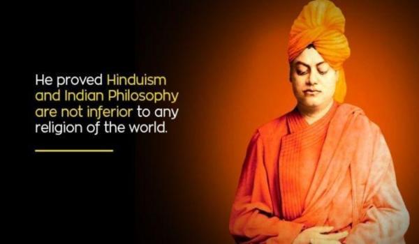 Swami Vivekananda's Speech