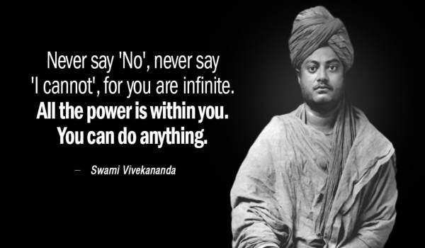 Swami Vivekananda's Speech english