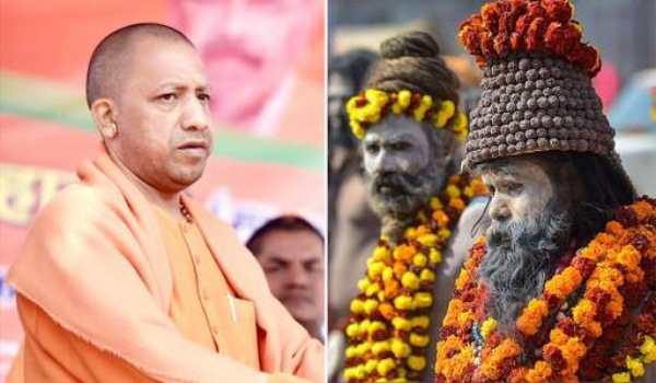 Uttar Pradesh Sadhu Pension Yojana1