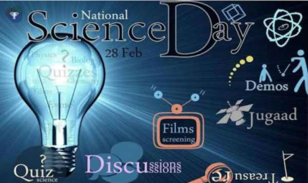 National Science Day essay in Hindi