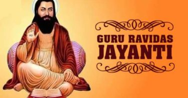 Ravidas Jayanti In Hindi